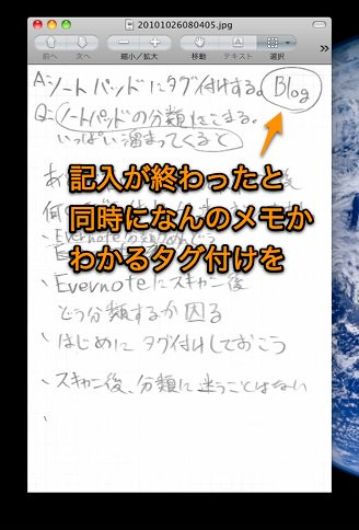 20101026080405.jpg
