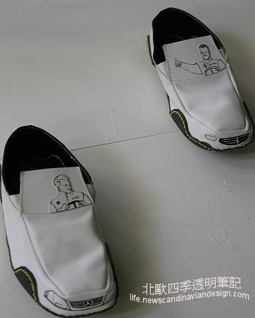 shoe stop2 copy