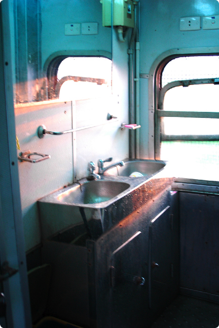 train sink