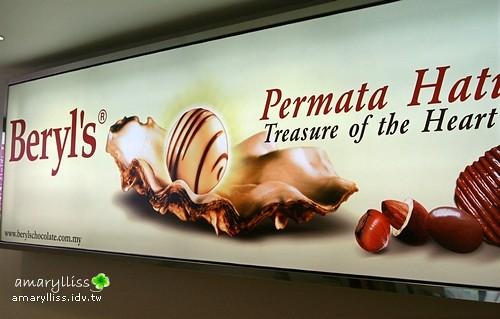 超級好吃的巧克力!