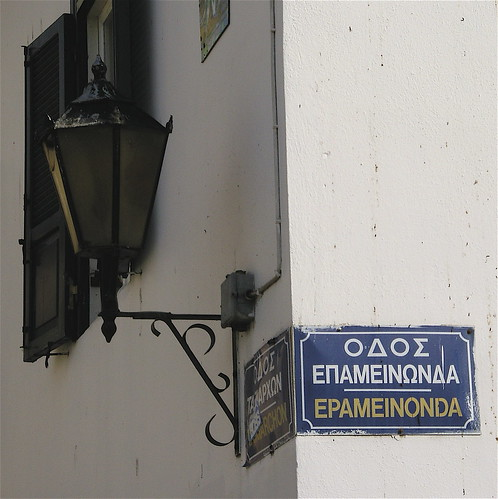 On the corner of a street in Athens~