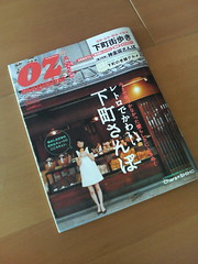 OZmagazine