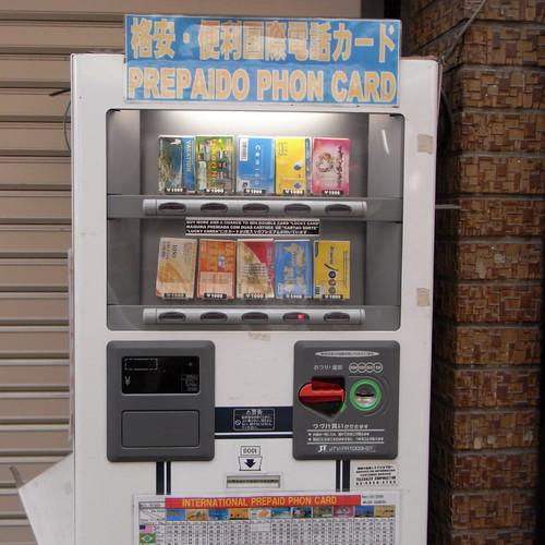 prepaido phon card