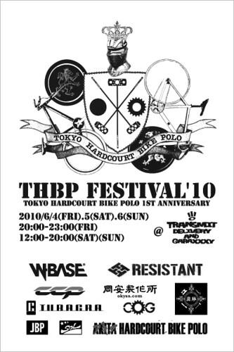 THBP Festival '10