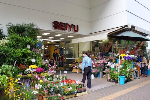 超市外的花店