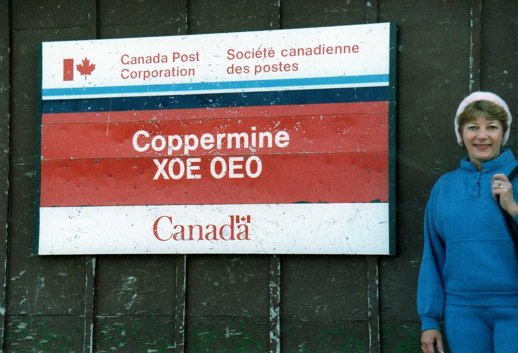 1988 Sign - Coppermine NWT