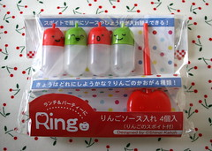 8.16.07 - Shinzi Katoh Bento Sauce holders