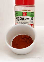 Korean Chilli Powder