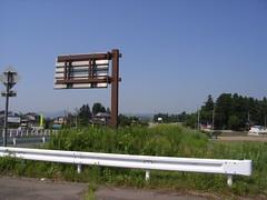 越の大橋より (2)