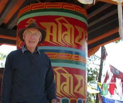Bhutan-1613