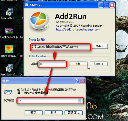 add2run.png
