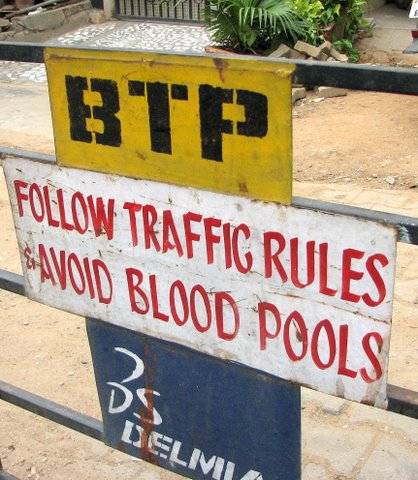 BTP rules/blood pools