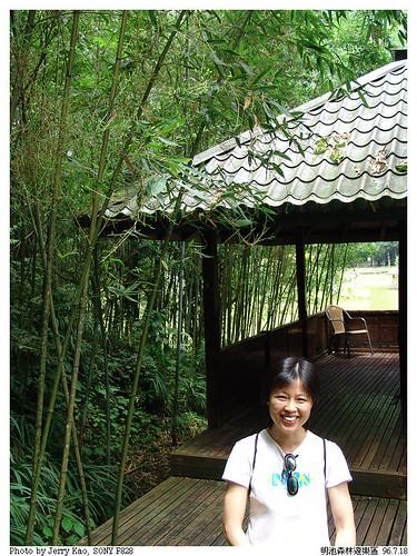 86F-MingChi-071807-117