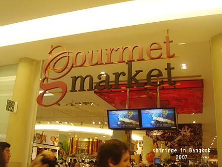百麗宮地下室超巨大的supermarket