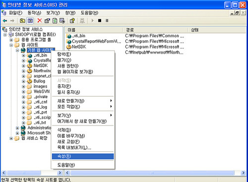 Windows Platform에서의 Subversion 설치 가이드 011