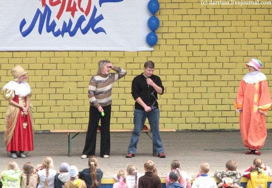 minsk_cityday_5781