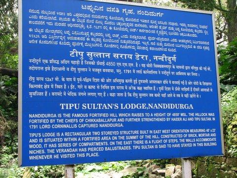 "tipu's summer palace ""nandi durga"""