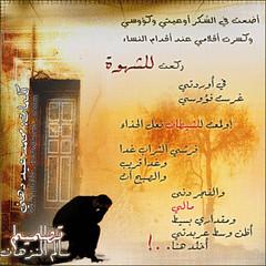(Mo7amad Eid) Tags: