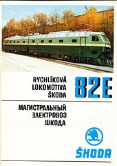 Elektrická Lokomotiva ŠKODA 82 E