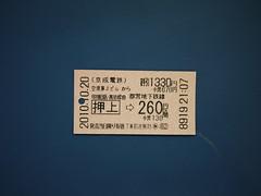 P1000604.JPG