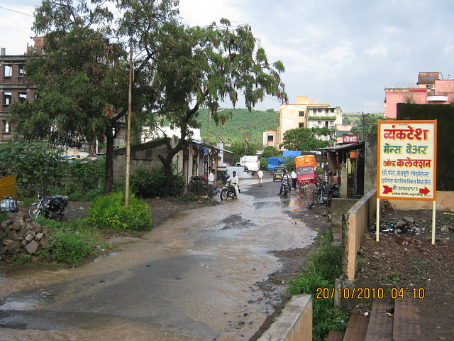 Road in Bavdhan Budruk Pune 411 021