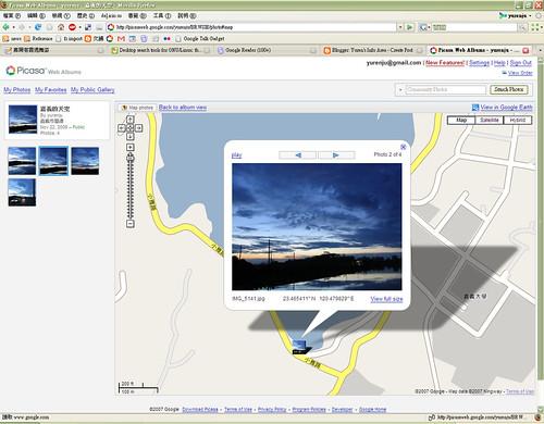 Picasa 整合地圖定位功能