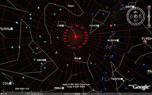 Google Earth Sky-image00887