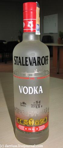 vodka_stalevaroff