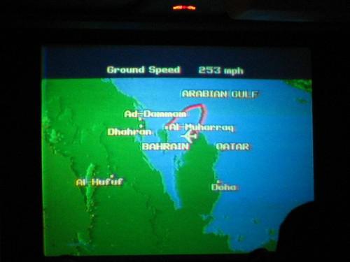 253mph - Emergency Landing!