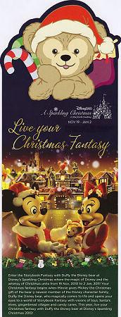"""[Hong Kong Disneyland] """"A Storybook Fantasy""""  5109783198_b8880fa575"""