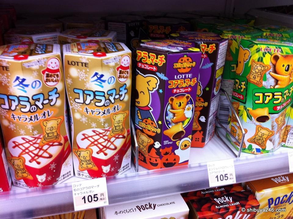 Caramel koala snacks