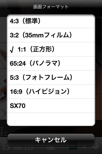 FinderCam_003