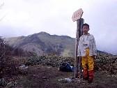 カヤハゲより三嶺を望む(小4、9歳)