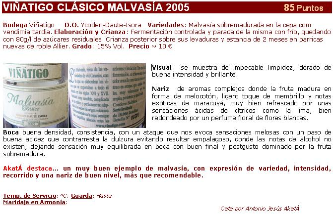 ViñatigoClasico2005