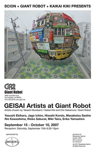 Upcoming Event: September 15th, 2007 ~ GEISAI Artists @ Giant Robot