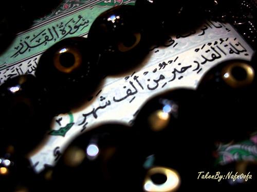 { ليلة القدر فى القرآن و الاحاديث و تعظيمها و قيامها و علاماتها::