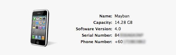 iOS4 itunes