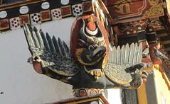 Bhutan-1847