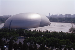 The Big EggNational Grand Theater (CATIC-TEDer) Tags: film nikon kodak beijing slide epson  tiananmen  f601 v700 100vs gtx900  af35f2d nationalgrandtheater