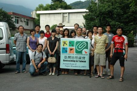 2007 event