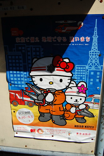 Hello Kitty protege Tokyo class=