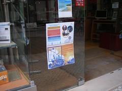 Promoção da SEM nas montras das lojas