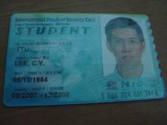 國際學生證 ISIC