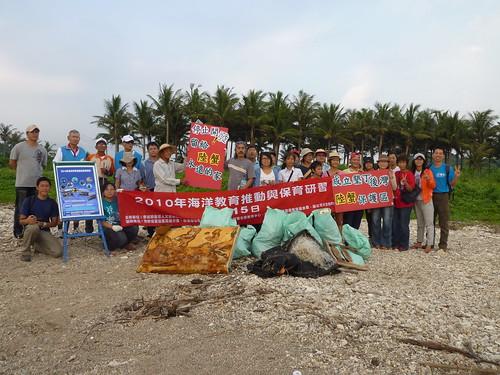 2010年9月海洋淨灘及陸蟹棲地保育活動