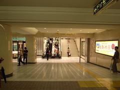 Daimaru entrance