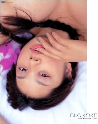 小池栄子の画像9271
