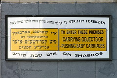 It is strictly forbidden ... on shabbos