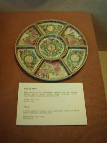 islam_museum_25