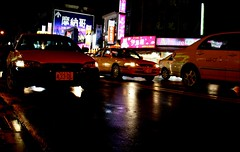 rainy day 08 (hey-gem) Tags: road street city people urban reflection cars wet water rain reflections lights slick rainyday traffic cab taxi taiwan taxis vehicles rainy transportation pedestrians scooters taipei cabs taxicabs taipeicity pedestrianlane misadventuresintaiwan