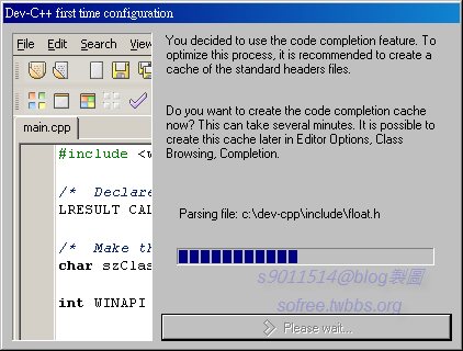 DevC++安裝教學-12